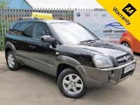 2004 54 HYUNDAI TUCSON 2.0 CDX 4WD 5D 140 BHP! P/X WELCOME! TIMING BELT! PARKING