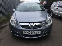 VAUXHALL CORSA, 2008 (08 PLATE), 1.2 TWIN-PORT, 5 DOOR, FOR SALE
