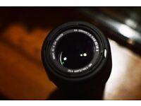 Nikon 55-200 AF-S VR II lens