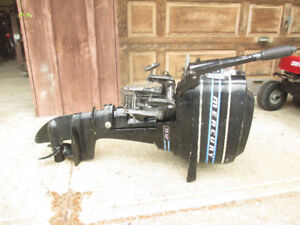 7.5  Merc outboard motor for parts or repair