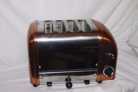 4-slot Dualit Vario/Classic toaster in polished copper stainless steel/solid aluminium.