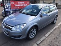 2008 VAUXHALL ASTRA DESIGN, 1 YEAR MOT, SERVICE HISTORY, WARRANTY, NOT FOCUS 308 MEGANE NOTE
