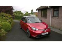 MG3 STYLE LUX RUBY RED/BLACK (66 plate December)