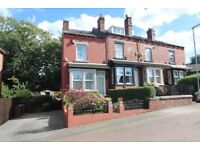 3 BED END TERRACE FOR SALE LEEDS £145,000