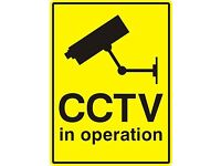 Cctv for sale