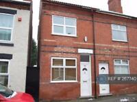 2 bedroom house in Mill Street, Ilkeston, DE7 (2 bed)