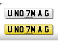 U know I'm a g private number plate plates registration Cherished quicksale