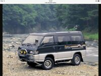 Mitsubishi delica or Toyota van or similar
