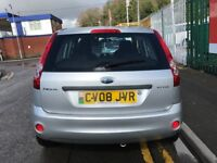 2008 (08 reg) Ford Fiesta 1.25 Style 5dr Low Miles 5 Speed Manual