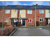 3 bedroom house in Deveron Drive, Reading, RG30 (3 bed)