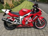 Yamaha R6 - Eye catching, best looking one out there