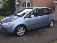Ford Focus C-Max 1.6 2005 Great Condition!