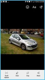 2006/56 PEUGEOT 207S 1.4VVT 3 DOOR SILVER 94K FULL MOT ALLOYS A.C BARGAIN £795