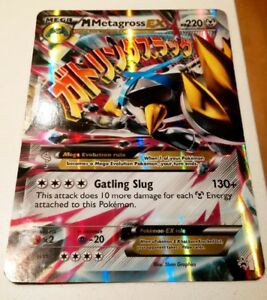 Carte Pokemon Mega Metagross Jumbo XY35