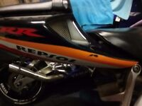 2007 Honda Repsol Fireblade. End can upgrade. Gold rearsets.