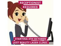 Part time receptionist required from October