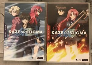 Kaze No Stigma - complete anime tv series dvd