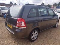 2009 Vauxhall Zafira 1.9 CDTi Exclusiv ,Full Service History, P/X WELCOME