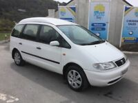 Seat Alhambra disabled access