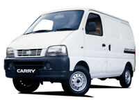 wanted suzuki carry vans any years or condition mot/failures