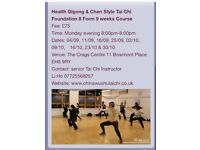 Health Qigong and Chen Style Tai Chi class