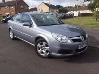 2007 Vauxhall Vectra, 13 months MOT, 1 owner, nice and tidy!