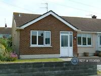 2 bedroom house in Brynglas, Aberporth, SA43 (2 bed)