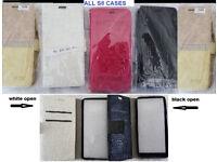 S8 Cases (bundle)