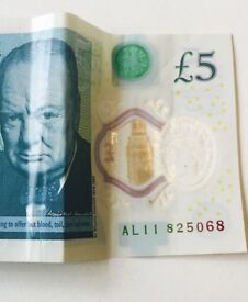 VERY RARE 5POUND NOTE WITH NAME ALI