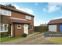 2 bedroom house in Agate Close, Wokingham, RG41 (2 bed)
