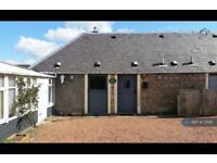 1 bedroom house in Houndridge, Kelso, TD5 (1 bed)