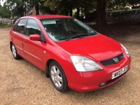 HONDA CIVIC TYPE S- DRIVES EXCELLENT- ULTRA RELIABLE- CHEAP CAR