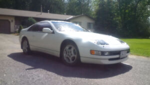 NEW PRICE 1990 Nissan 300 ZX