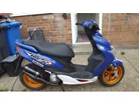 Yamaha Jog RR 50CC Moped/Scooter