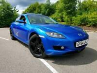 Mazda rx8 top spec LOOK!!!