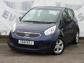 2011 KIA VENGA 1.4 CRDI 2 ECODYNAMICS DIESEL SERVICE HISTORY 2 KEYS SUPPLIED USB