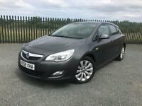 2009 59 VAUXHALL ASTRA 1.6 EXCLUSIVE 5 DOOR HATCHBACK - *ONLY 52,000 MILES* - ONLY 3 FORMER KEEPERS!
