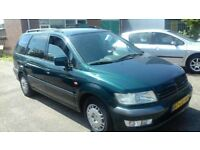 LHD 7 SEATER MITSUBISHI SPACE WAGON LEFT HAND DRIVE