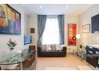 1 bedroom flat in Westbourne Park Villas, London, W2 (1 bed)