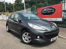 2010 (10 reg) Peugeot 207 1.4 Verve 5dr Hatchback 5 Speed Manual Petrol Low Miles IMMACULATE!