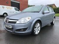 JUNE 2007 VAUXHALL ASTRA DESIGN 1.9 CDTI FULL SERVICE HISTORY LONG MOT