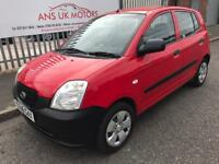 2006 KIA Picanto 1.0 S 5dr Hatchback