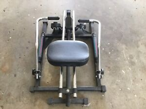 MOVING SALE - Rowing Exercise Machine