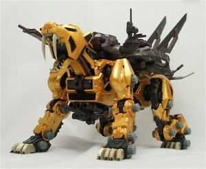 1/72 Zoids Model. Saber Tiger---Gold Version, NEW.