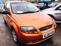 CHEVROLET KALOS 1.2 PETROL MANUAL SE 2006