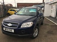CHEVROLET CAPTIVA 2.0L LS VCDI IN BLUE, LOW MILAGE DIESEL