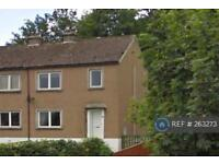 3 bedroom house in Forest Crescent, Galashiels, TD1 (3 bed)