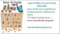 Learn Arabic Language for Adults and children ONLINE