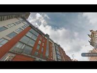 3 bedroom flat in Ropewalk Court, Nottingham, NG1 (3 bed)
