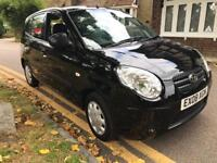 Kia picanto 1.0 2008 low mileage 5 door,fsh main dealer,lovely reliable,2 keys p-ex welcome